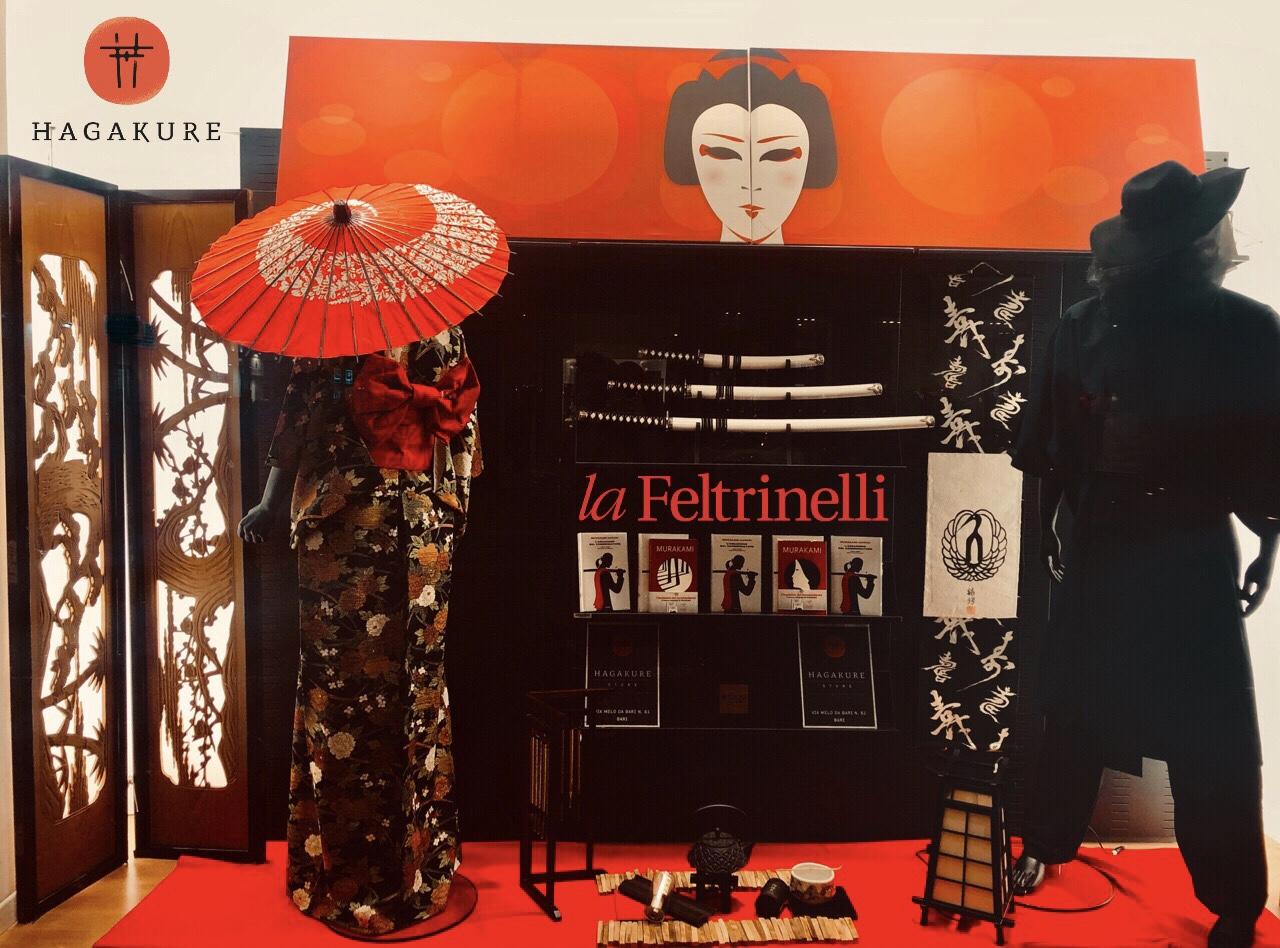 Hagakure collabora con laFeltrinelli