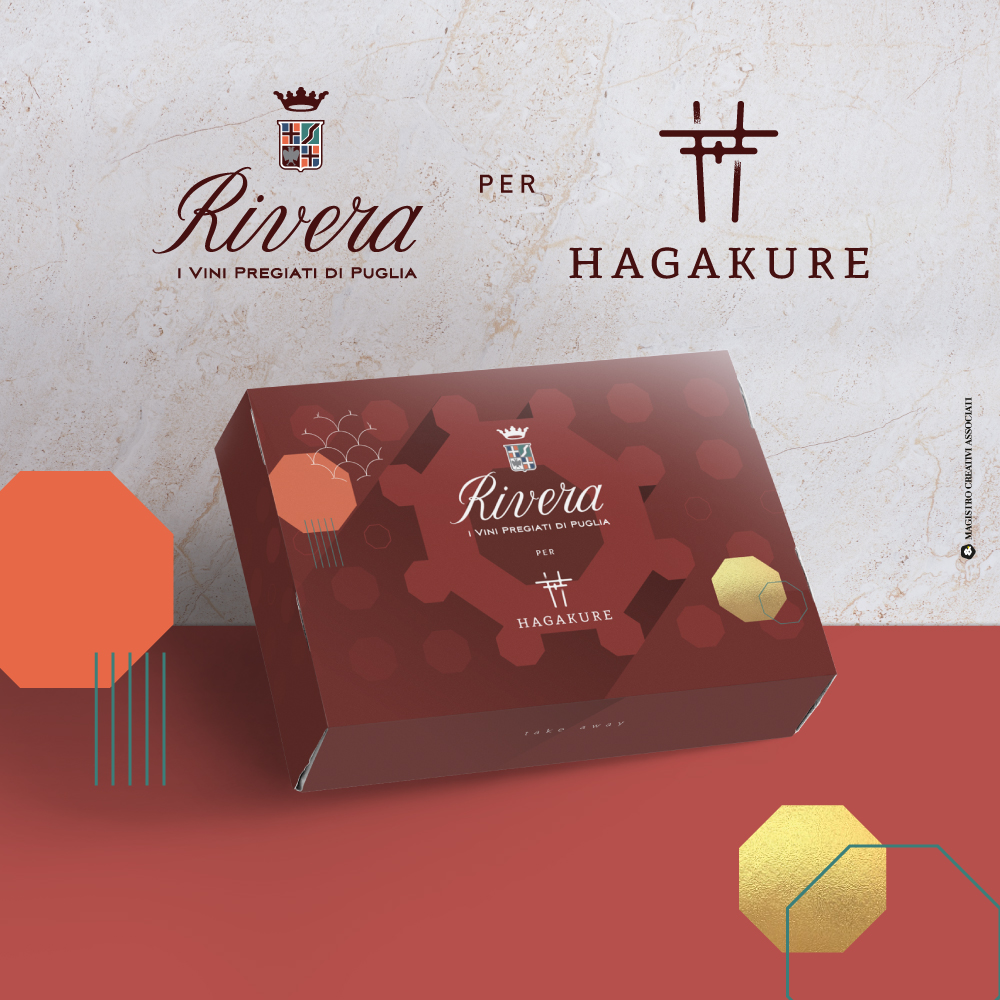 HAGAKURE SUSHI BOX signed RIVERA