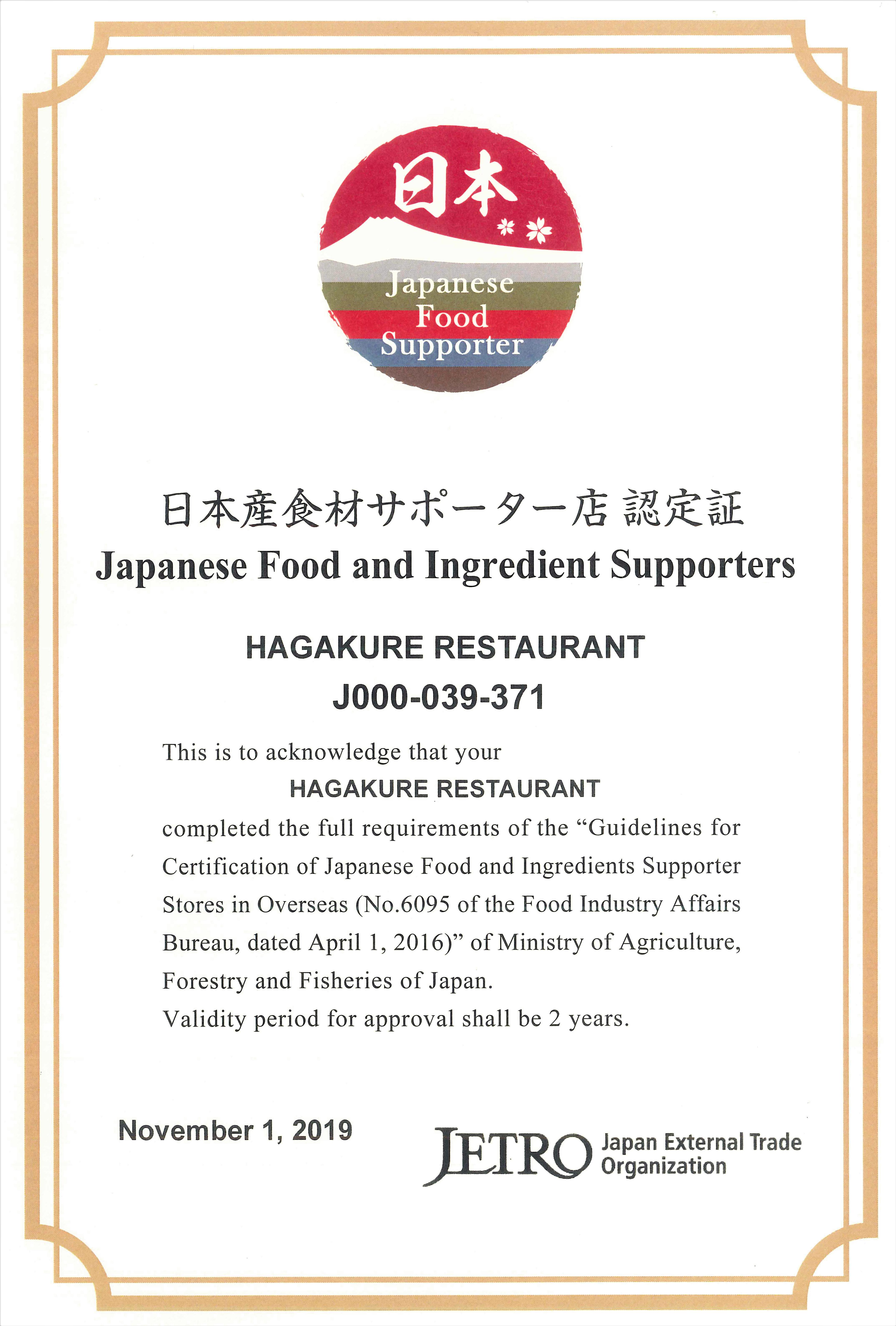 "Il Gruppo HAGAKURE certificato ""Japan Food Supporters"""